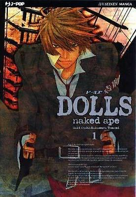 Dolls Naked Ape Dolls 1 2 3 4 5 6 7 8 9 10 11 12 Completa - Manga J-Pop - Nuovo