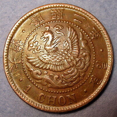 Korean Phoenix Copper 1 Chon Sunjong Yung Hi 1908 Japanese Protectorate KM# 1137