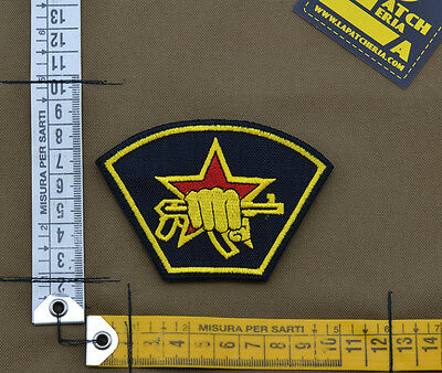 "Ricamata / Embroidered Patch Russian ""Spetsnaz"" with VELCRO® brand hook"