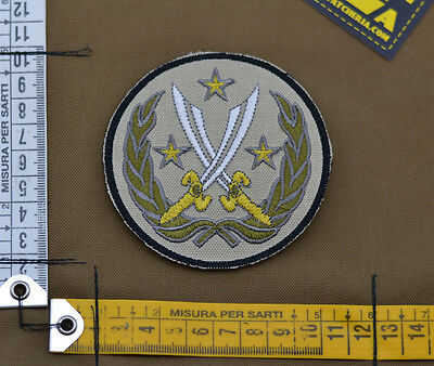 "Ricamata / Embroidered Patch ""Op. Inherent Resolve"" with VELCRO® brand hook"