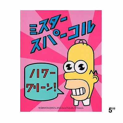STICKER - The Simpsons Mr. Sparkle Homer Official Vinyl Decal SB01