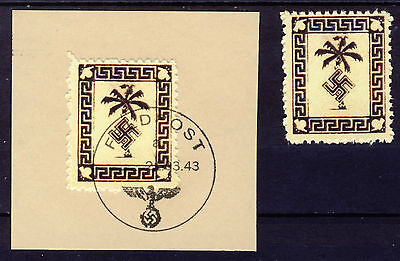 1943 Feldpost Tunis  (*) + 1 on paper  Forgery,Reprint,Facsimile,