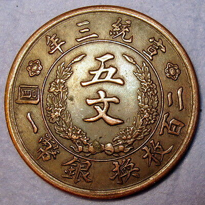 The Last Emperor Xuan Tong, Dragon Copper 5 Cash China EMPIRE Year3 1911 AD