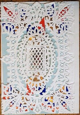 1890s Victorian Greeting Card: Hand-Made & Mechanical w/Lace & Poem, Sorrow