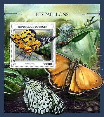 Z08 IMPERFORATED NIG16404b NIGER 2016 Butterflies MNH