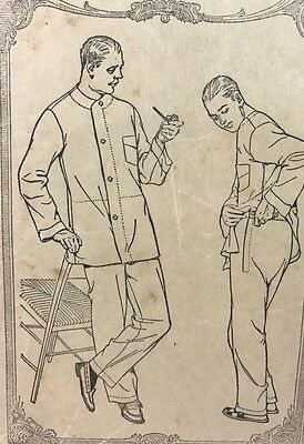 1920s 1925 Mccall mens sewing pattern complete chest 38 pajamas 2851