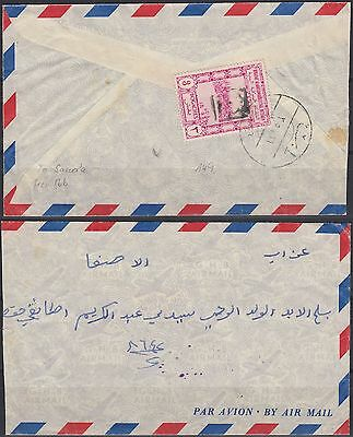 Yemen Local Cover IBB to Sana'a, scarce handstamped provisional [bl0166]