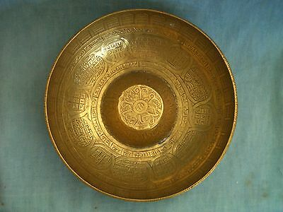 Antique Persian Islamic Brass Bronze Magic Bowl Safavid / Qajar ?