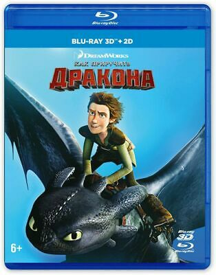 How to Train Your Dragon (Blu-ray 3D+2D) En,Rus,Fre,Ger,Ita,Portuguese,Spanish