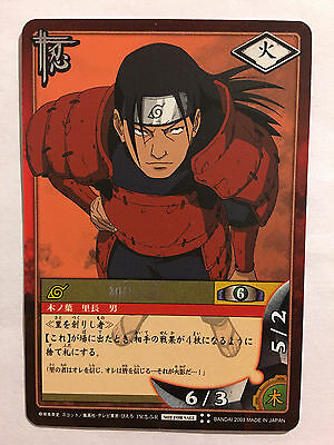 Naruto Card Game Promo PR忍-5-R