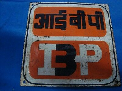 Old vintage Porcelain Enamel Small Size IBP Petroleum sign board from India 1950