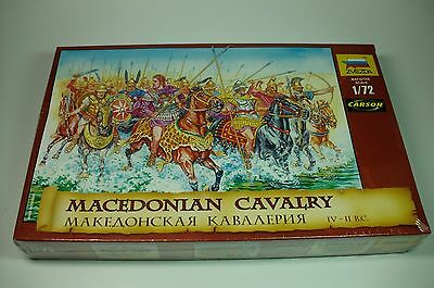 Zvezda Macedonian Cavalry Figuren 1/72 No.8007