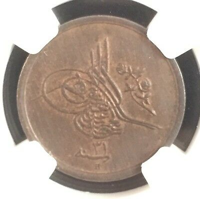 1293//31 H Egypt 1/20 Qirsh Ngc Ms64 Brown