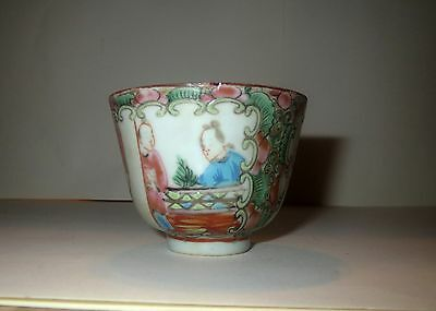 Qing Dynasty Antique CHINESE FAMILLE ROSE Porcelain - TEA CUP