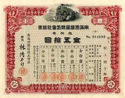 1933 South Manchuria RW Stock Certificate