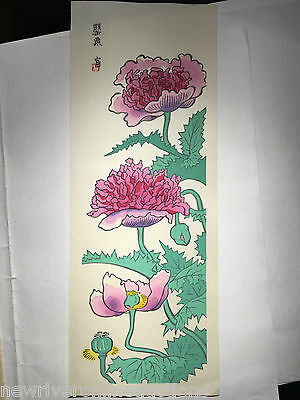 Original Japanese Woodblock Print Unknown Artist Vertical Pink Flower Print 16""