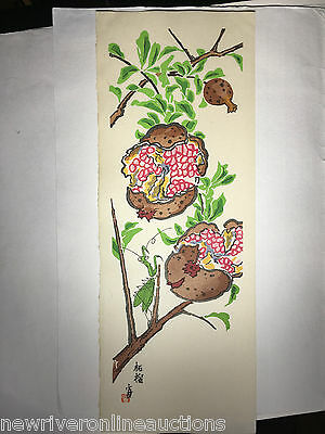 Original Japanese Woodblock Print Unknown Artist Vertical Red Flower Print 16""