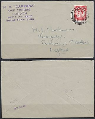 1955 Muscat Oman Sea (Ship) Mail MS DARESSA to England, Schiffspost [bl0170]
