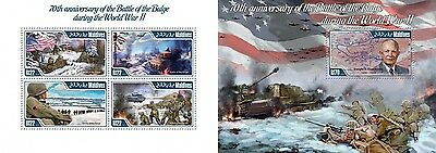 MLD14407ab Maldives 2014 Battle of the Bulge MNH SET