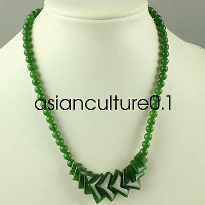 """Chinese Fashion Natural Green Jade Beads Jewelry Necklace 17"""" A grade W75"""