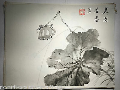 Original Japanese Sumi-E Painting Flowers Oban size artist unknown