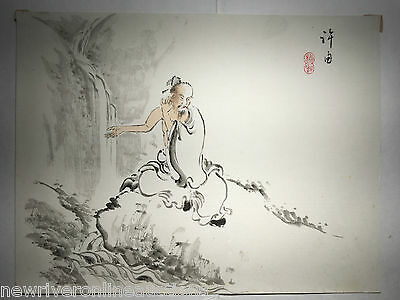 Original Japanese Sumi-E Painting Man and waterfall oban size artist unknown