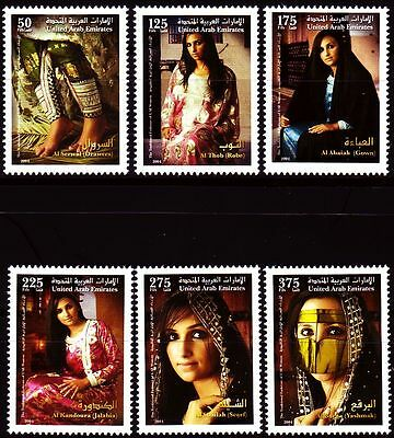 UAE 2004 ** Mi.774/79 Traditionelle Damenbekleidung Clothing Trachten Costumes