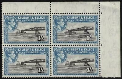 GEI SG 51a 1943 1/- slate-black and turquoise-blue, top marginal block of 4