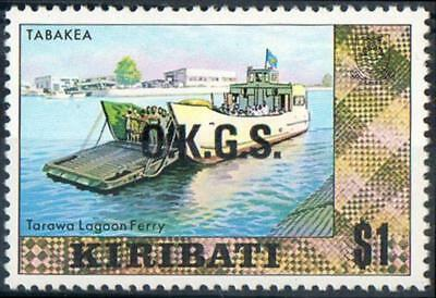 GEI (Kiribati) SG O8w 1981 Official $1, watermark Crown to right of CA