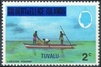 Tuvalu SG 20w 1976 2ct wmk diagonal CA, sideways inverted