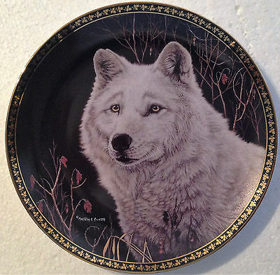Collectable Wolf Plate 8 1/4 Inches - Silent Watch -  Hamilton Collection