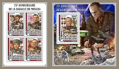 Z08 CA16911ab CENTRAL AFRICAN REP. 2016 Battle of Moscow MNH Mint Set