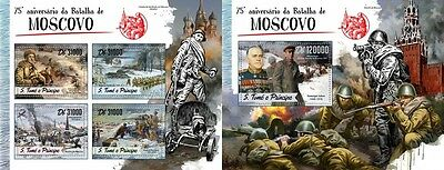 Z08 ST16514ab Sao Tome and Principe 2016 Battle of Moscow MNH Set