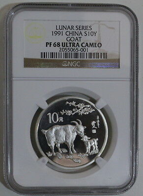 1991 China lunar year of goat S10Y silver coin NGC PF 68 UC