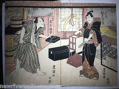Original Japanese Woodblock Print Diptych Toyokuni I Warrior with Tea Set 1815