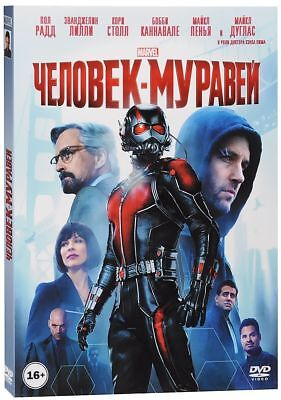 *NEW* Ant-Man (DVD, 2015) English, Russian, French, Polish
