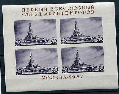 Russia Yr 1937,sc 603A Ss,mi Block 2,mnh,palace Of The Soviets,quick Sale