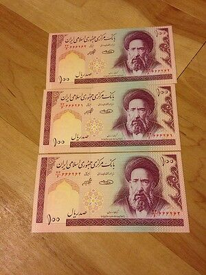 Lot of 3 Iran 100 Iranian Rials 1985 Banknote Very Rare Paper Money New UNC