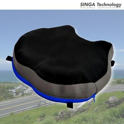 Motorcycle Seat Cushion Comfort Pad Air Pressure Relief Inflate Front Rider Bike