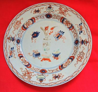 A Chinese Imari Plate,  Ch'ien-lung, Lovely Decoration, 18th Century