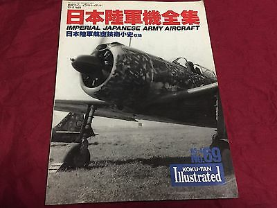 """""""Imperial Japanese Army Aircraft"""" Koku Fan Illustrated No.69"""