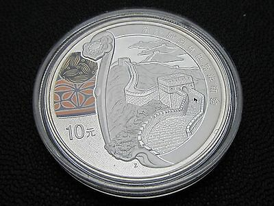 2008 1oz China Beijing OLYMPICS-PROOF coin from the set