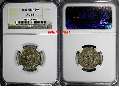 Russia USSR Copper-Nickel 1933 20 Kopeks NGC AU53 Y# 97