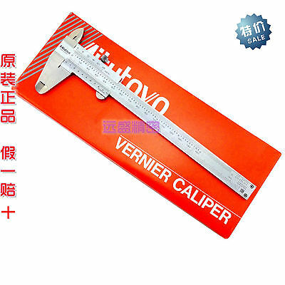 New Hot Mitutoyo 530-312 Vernier Caliper Metric Inch Range 0-150mm 0-6in 0.02mm