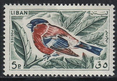 Libanon Lebanon 1965 ** Mi.894 Freimarken Definitives Vögel Birds Gimpel