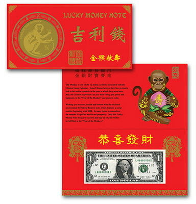 SuperLucky Money $1 Note Bill Year of Goat Chinese New Year 2015 Goat 羊年生肖钱-三羊开泰