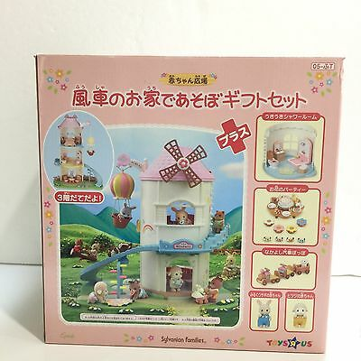 Special Edition Sylvanian Families JP (Calico Critters US) Windmill Play House