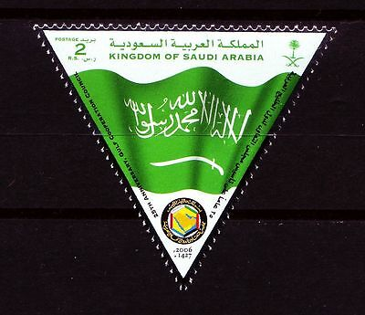 Saudi Arabia 2006 ** Mi. 1491 Gulf Cooperation Council | Flags