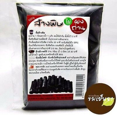 Premium Activated Carbon Bamboo Charcoal Powder Skin Food Teeth Whitening Spa