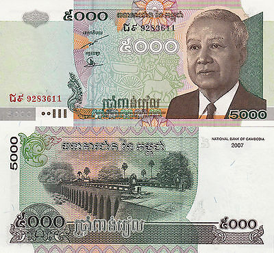 Cambodia 5000 Riels (2007) - King/Bridge/p55d UNC